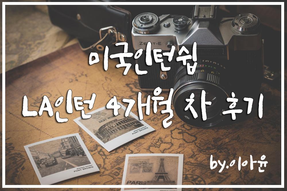 현지소식 - 이아윤.jpg