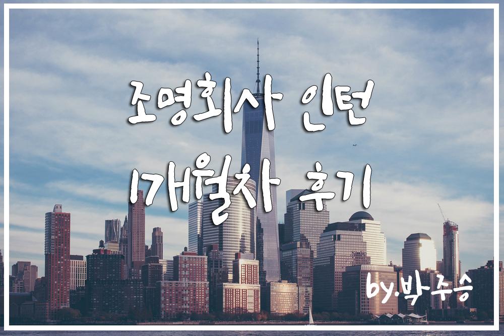 현지소식 - 박주승.jpg