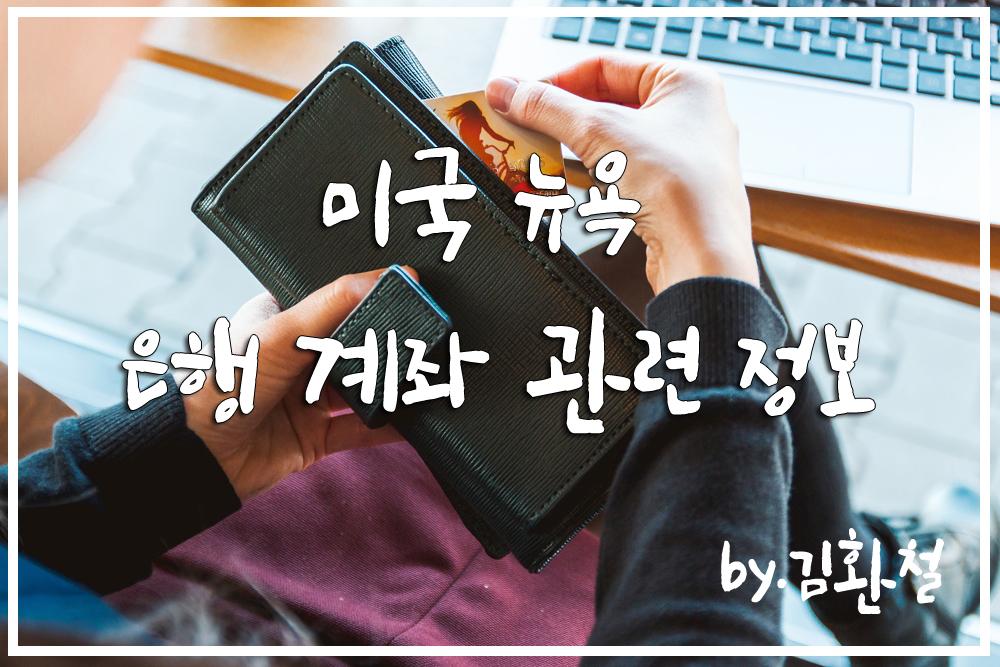 현지소식 - 김환철.jpg