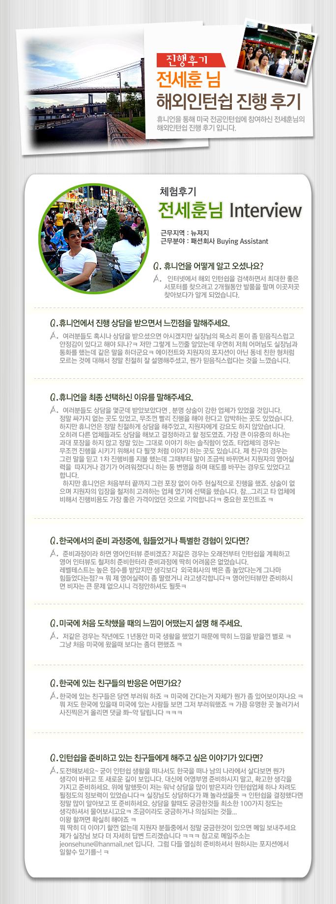 전세훈 (2).jpg