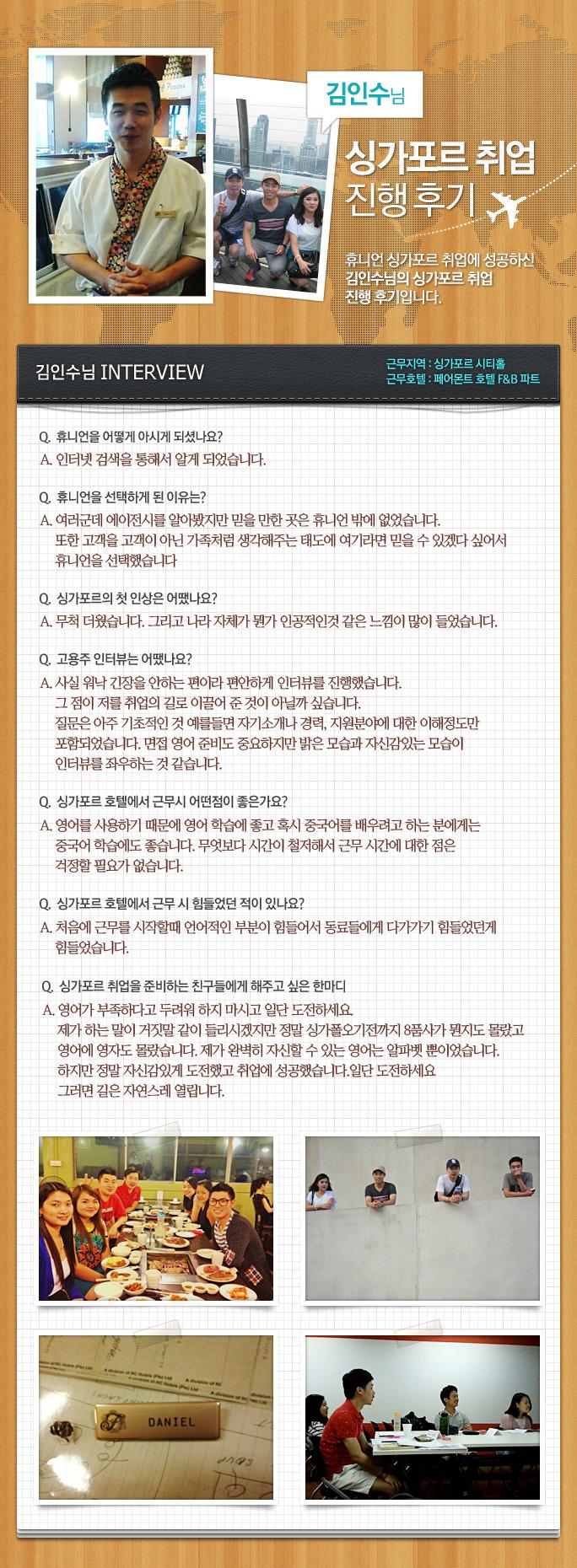 김인수후기.jpg